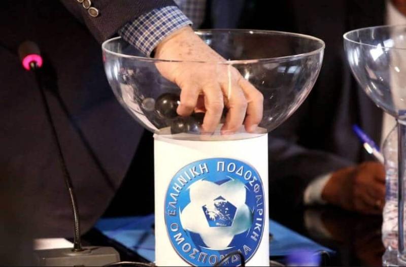 Κύπελλο Ελλάδος: Αυτά είναι τα ζευγάρια στα ημιτελικά!