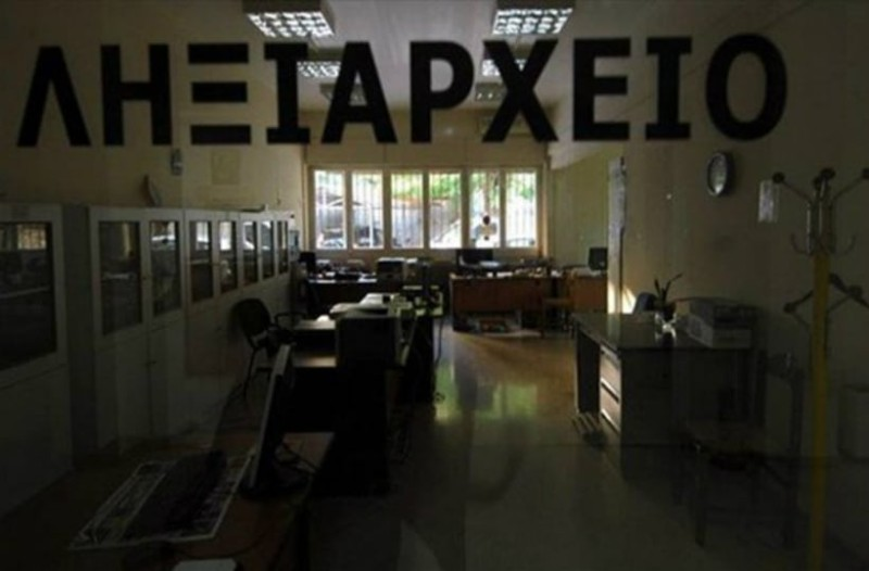 Στιγμές τρόμου έζησαν υπάλληλοι σε ληξιαρχείο στην Αθήνα!