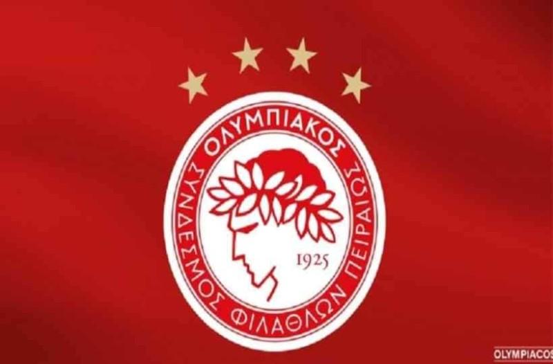 H ΠΑΕ Ολυμπιακός εκφράζει τα συλλυπητήρια για τον Θανάση Γιαννακόπουλο!