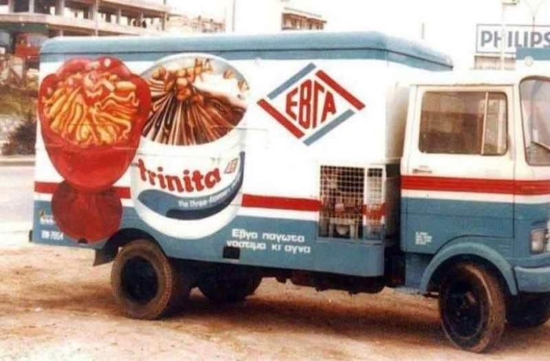 Αυτά είναι τα καλύτερα παγωτά των παιδικών μας χρόνων! Τα θυμάστε όλα;