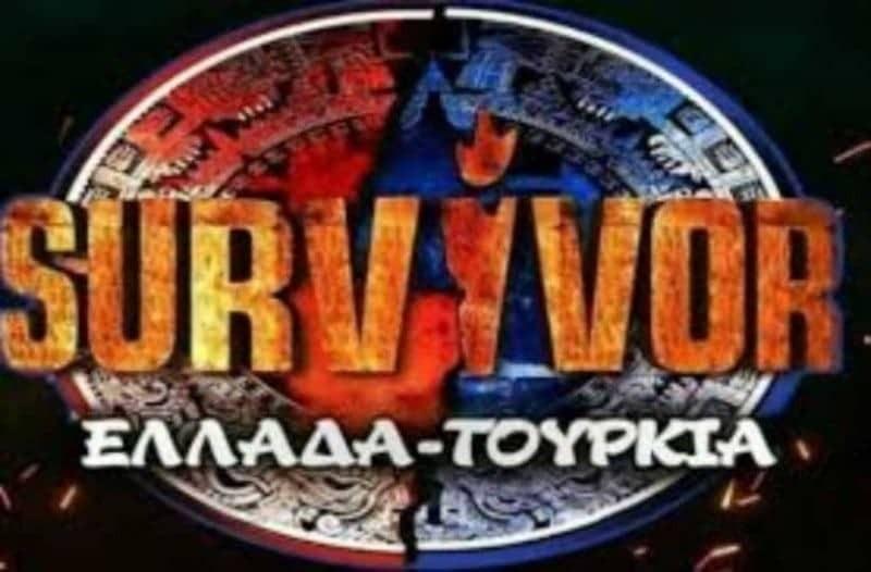 Survivor spoiler 22/04: Αυτή η ομάδα κερδίζει σήμερα!
