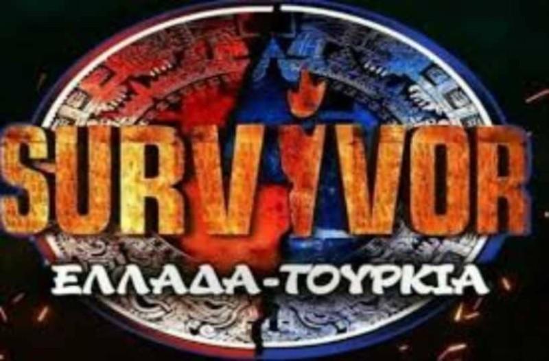 Survivor: Αυτή είναι η νικητήρια ομάδα!