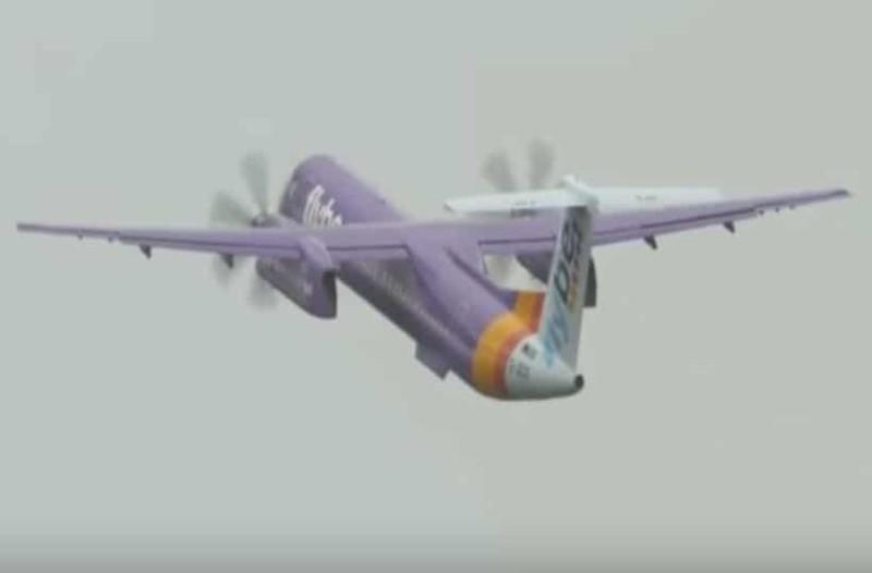 Tρομακτικό: Αν φοβάστε τα αεροπλάνα αυτή η πτήση θα σας πανικοβάλει! (Video)