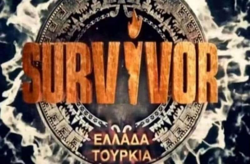 Survivor Ελλάδα Τουρκία: Ποια ομάδα κέρδισε το αγώνισμα;
