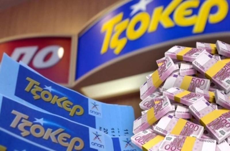 Τζόκερ: Πόσα χρήματα μοιράζει η σημερινή κλήρωση;