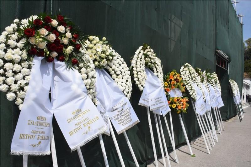 Κηδεία Βασίλη Λυριτζή