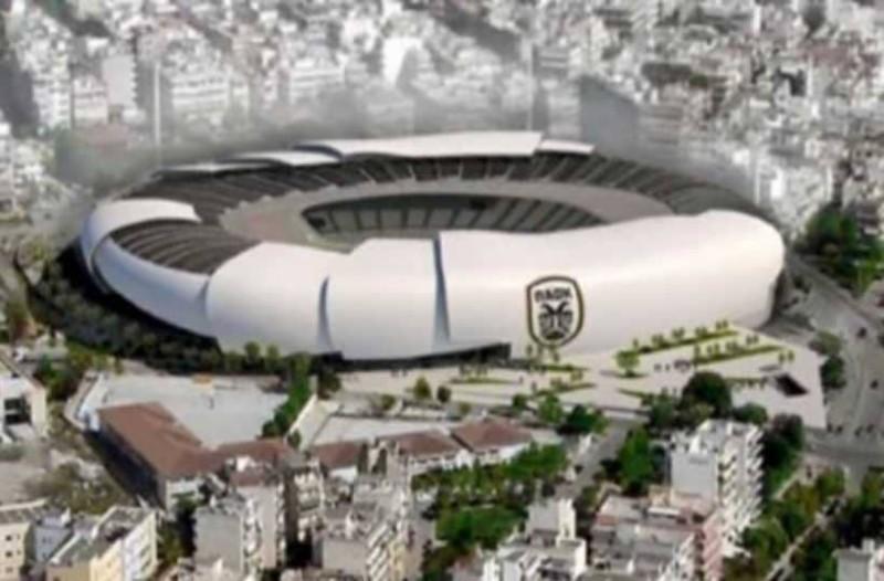 ΠΑΟΚ: Ξεκινούν οι διεργασίες για το νέο γήπεδο του ΠΑΟΚ!