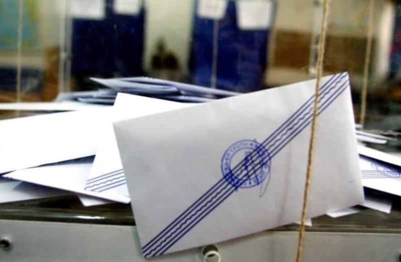 Εκλογές 2019: Που θα βρίσκονται τα εκλογικά κέντρα;
