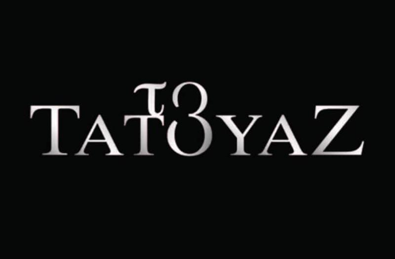 Τατουάζ: Η Όλγα πιάνει επ΄ αυτοφώρω τον Στέφανο! Τι θα δούμε σήμερα;