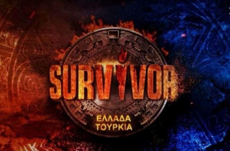 Survivor Ελλάδα Τουρκία: Νέo σούπερ έπαθλο και αποχώρηση σοκ!
