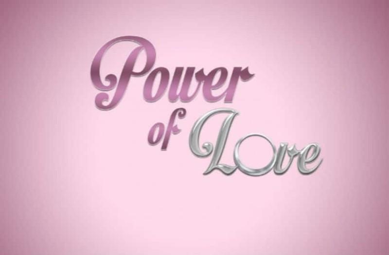 Βόμβα στο Power of love: Παίκτες έκαναν σ3ξ στο σπίτι! (video)
