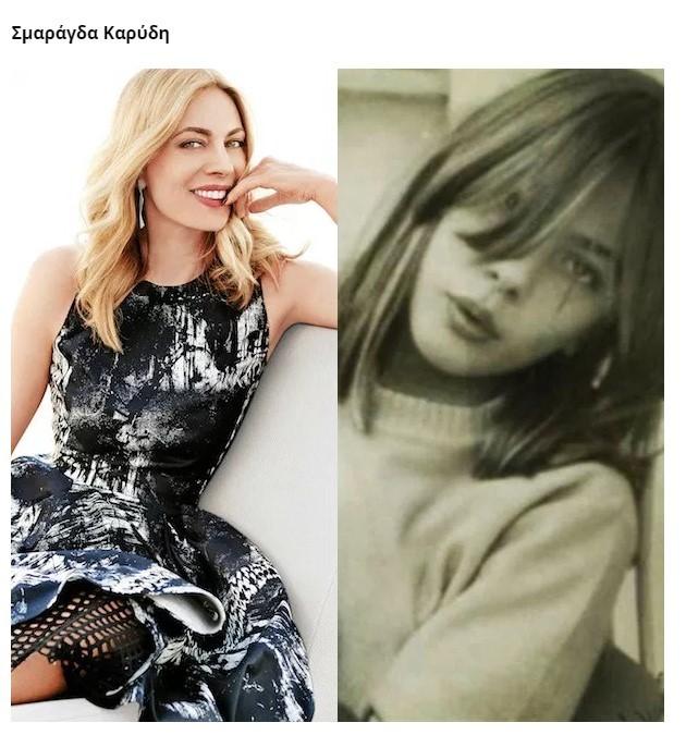 9+1 διάσημες Ελληνίδες σε μικρή ηλικία!