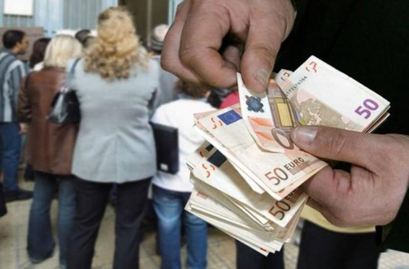 Έκτακτο μηνιαίο επίδομα 100 ευρώ!