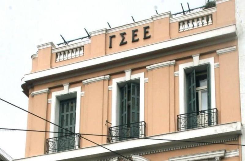 ΓΣΕΕ: Προσωρινό «λουκέτο» στο κτίριο!