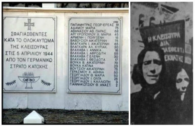 Η σφαγή των 280 αμάχων στην Κλεισούρα.Επικεφαλής ο Κάρλ Σίμερς -Πέρασε στρατοδικείο και αθωώθηκε!