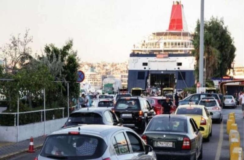 Έκτακτα δρομολόγια λόγω Πάσχα στο λιμάνι του Πειραιά! - Απίστευτη κίνηση στους δρόμους της Αθήνας! (Video)