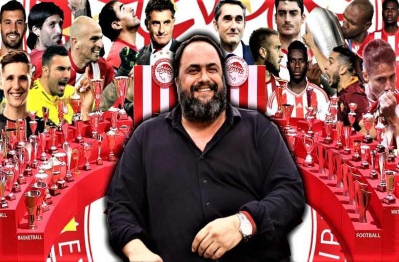 Βαγγέλης Μαρινάκης: Σε δίκη με άλλους 27 για τους «στημένους αγώνες»!