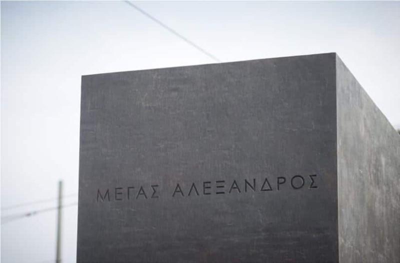 Στήνεται το άγαλμα του Μεγάλου Αλεξάνδρου σε ένα από τα πιο κεντρικά σημεία της Αθήνας!