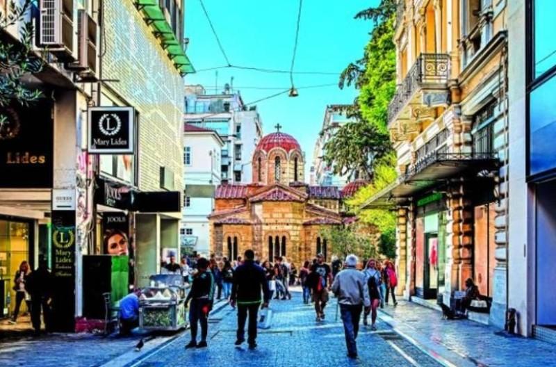 Πάσχα στην Αθήνα; Τι μπορούμε να κάνουμε για να περάσουμε καλά;