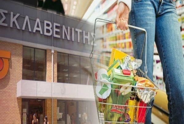 Συναγερμός στα σούπερ μάρκετ Σκλαβενίτη: Παράνομη η...