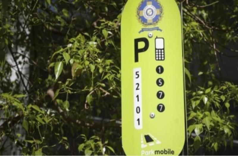 To «Έξυπνο» πάρκινγκ για τους δημότες της Αθήνας!