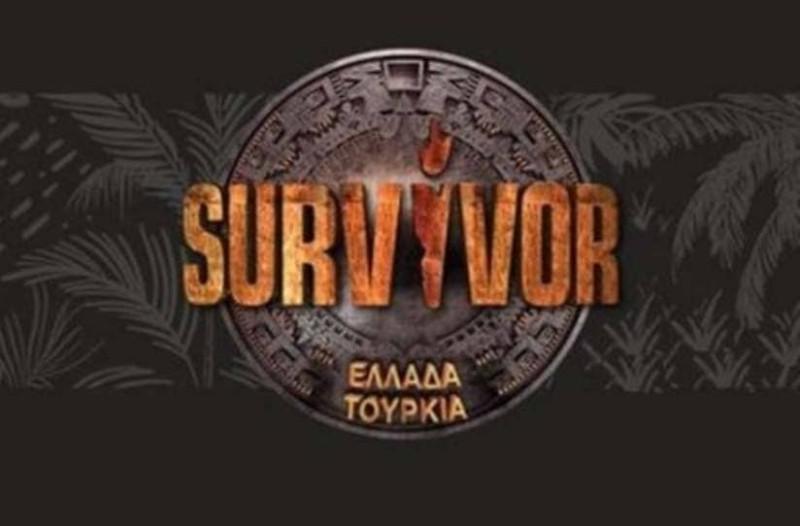 Survivor Spoiler: Η ομάδα που κερδίζει σήμερα είναι...