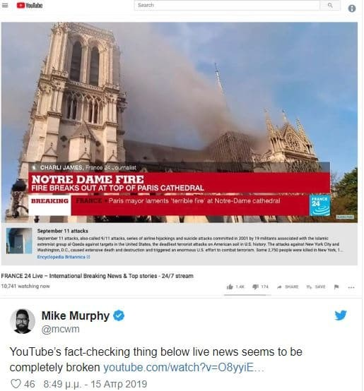 Παναγία των Παρισίων καταστροφή