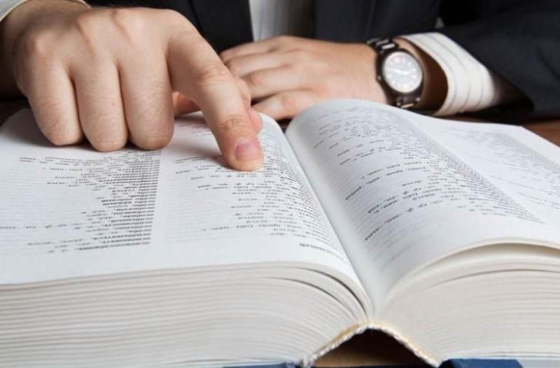 Άγνωστες λέξεις: Tι σημαίνει ο θεσιθήρας και ο σπουδαρχίδης;