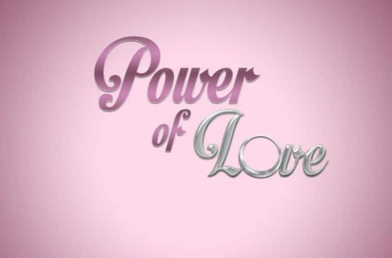 Power of love: Αποχώρησε οικειοθελώς παίκτρια - φαβορί!