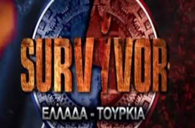 Survivor Ελλάδα Τουρκία: Το έπαθλο από το Μαϊάμι που τρέλανε τους παίκτες!
