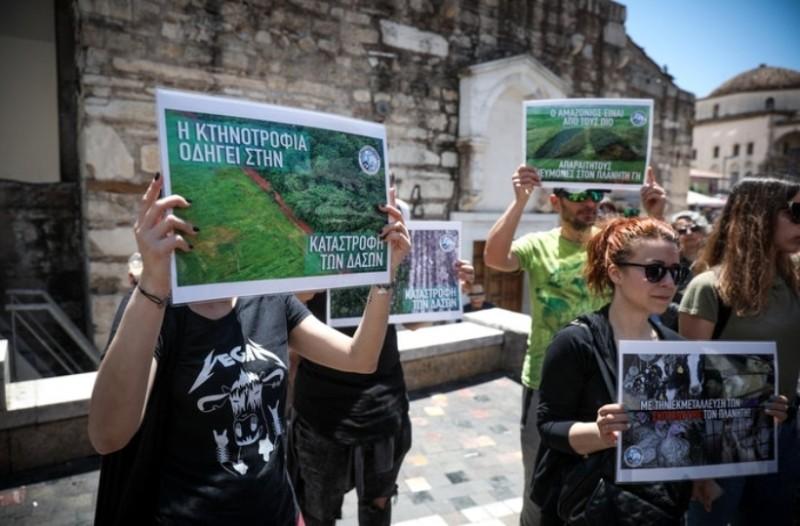 Μαθητική πορεία στο κέντρο της Αθήνας!