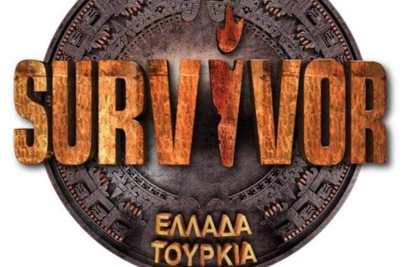 Survivor Ελλάδα Τουρκία:Η ομάδα που κέρδισε το έπαθλο φαγητού είναι...(Βίντεο)
