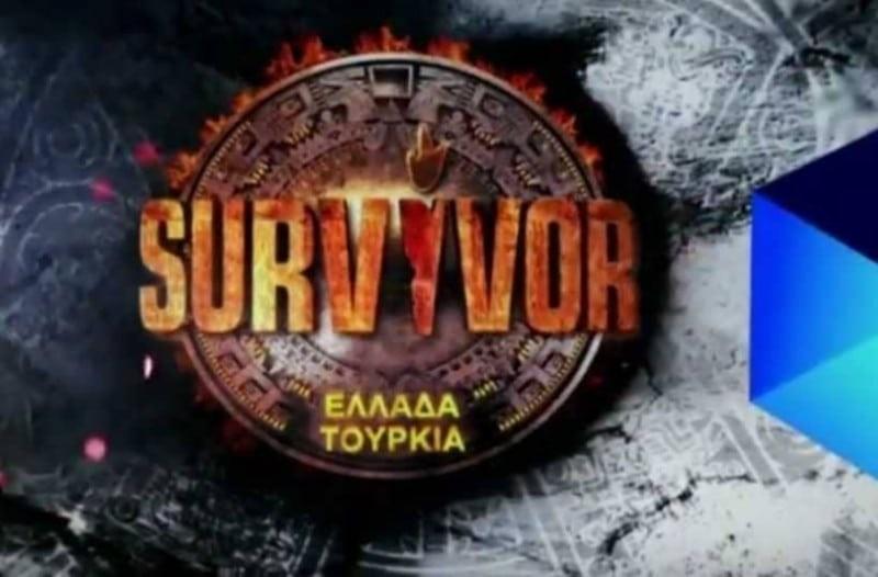 Survivor: Αυτή είναι η ομάδα που κέρδισε το έπαθλο!