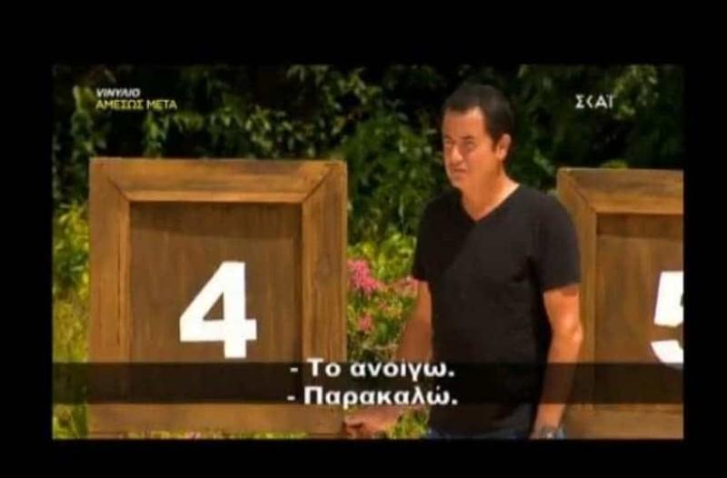 Survivor Ελλάδα Τουρκία: Αυτός είναι ο παίκτης που κέρδισε το αυτοκίνητο! (Video)