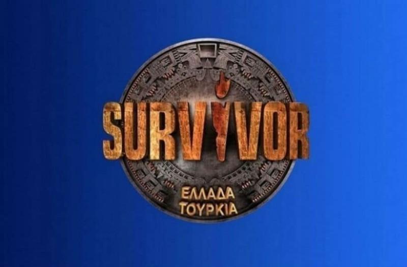 Survivor Live μετάδοση: Αυτή η ομάδα κερδίζει το έπαθλο!
