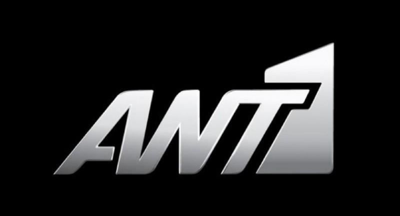 ant1 πρόγραμμα