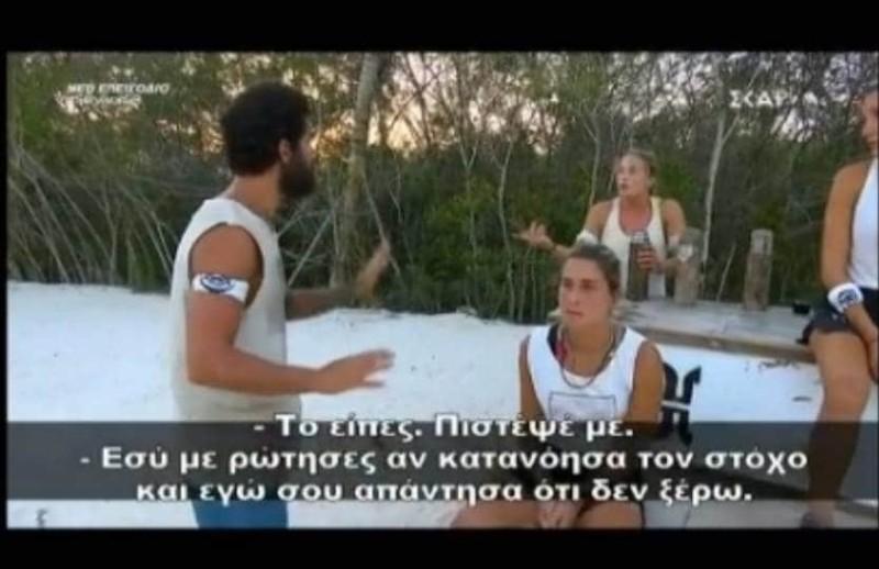 Survivor Ελλάδα Τουρκία: Φοβερός τσακωμός! Παραλίγο να πιαστούν στα χέρια!