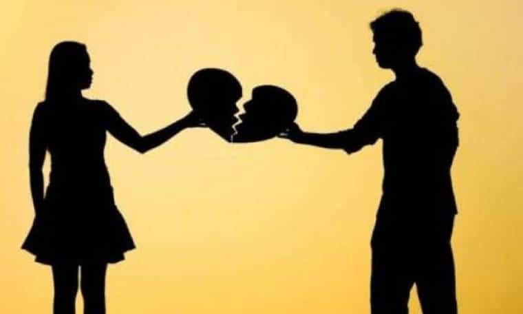 Τερματισμός μιας σχέσης γνωριμιών