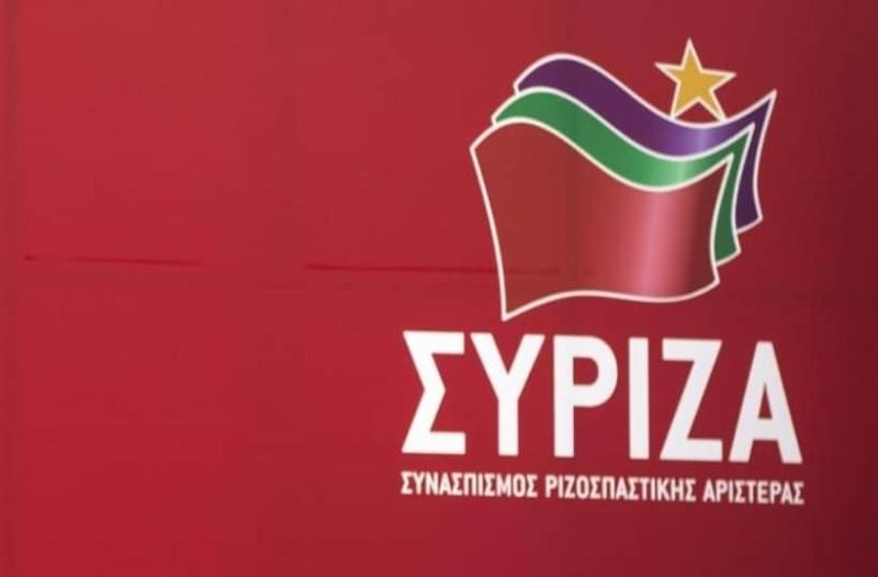 Αποτελέσματα ευρωεκλογών 2019:  Οι «διάσημοι» του ΣΥΡΙΖΑ που έμειναν εκτός ευρωβουλής!