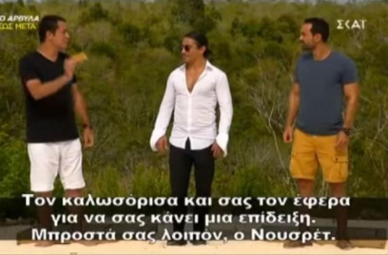 Survivor Ελλάδα Τουρκία: Τα καλύτερα στιγμιότυπα από το χθεσινό επεισόδιο (13/05)!