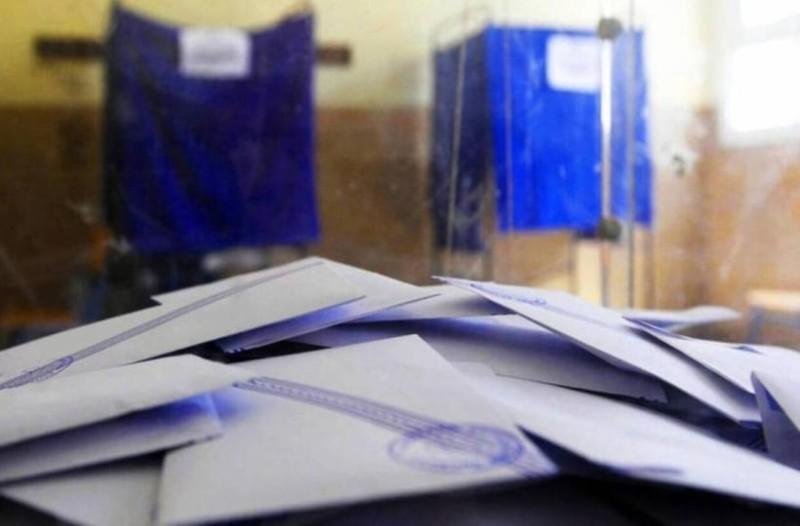 Ευρωεκλογές 2019: Πότε θα είναι κλειστά τα σχολεία για Μάιο και Ιούνιο;