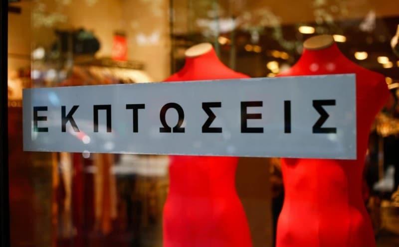 5cc64050701e Ενδιάμεσες εκπτώσεις 2019  Πότε ξεκινούν  - Shopping - Athens magazine
