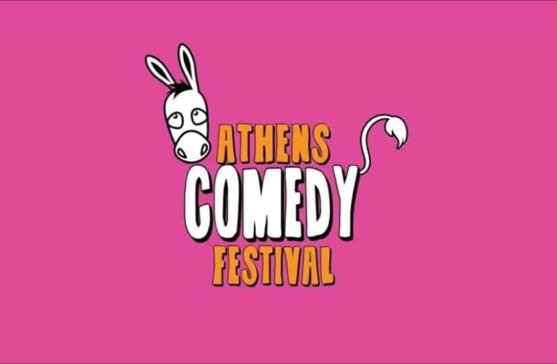 Athens Comedy Festival 2019: Η γιορτή γέλιου έρχεται!