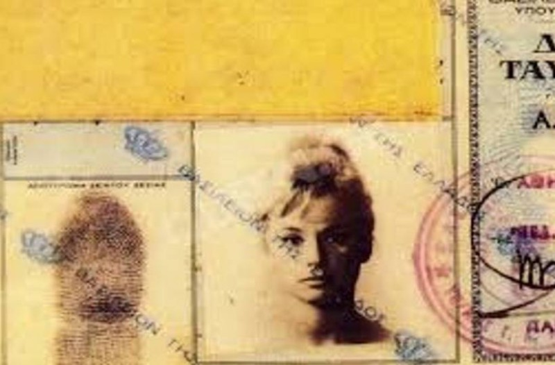 Σάλος με την ταυτότητα της Αλίκης Βουγιουκλάκη: Αναγράφει πάνω αυτό που όλοι φοβόμασταν!