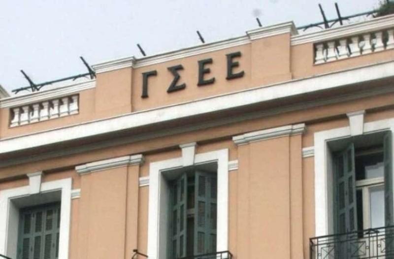 ΓΣΕΕ: Οι μισθοί των 250 ευρώ τετραπλασιάστηκαν στην κρίση!