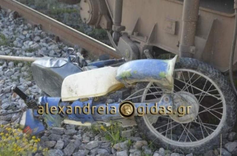 Τραγωδία στην Ημαθία: Τρένο παρέσυρε και σκότωσε οδηγό μηχανής!