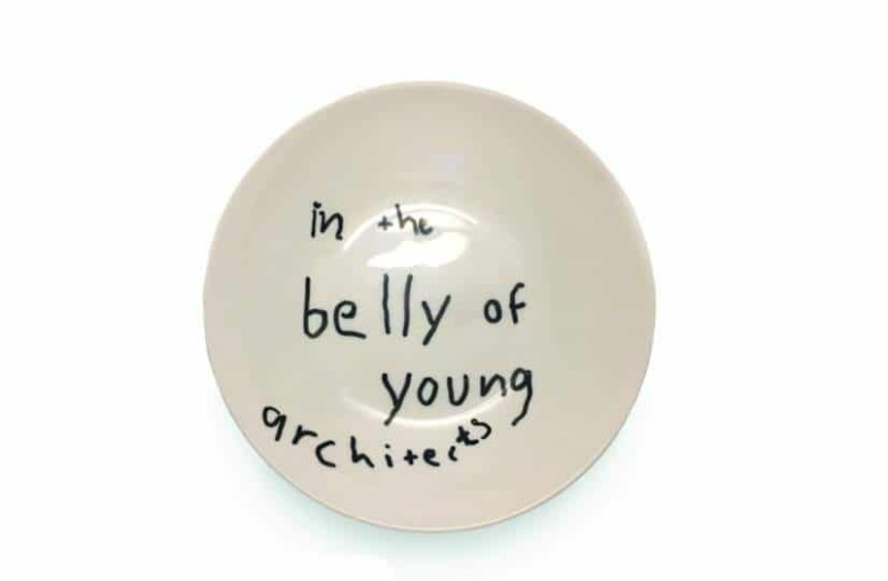 In the Belly of Young Architects: Μια διαφορετική έκθεση!