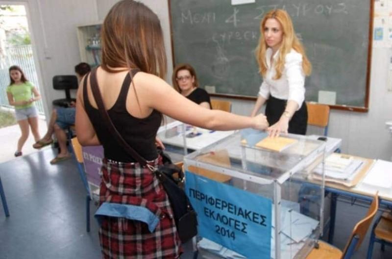 Εκλογές 2019: Το 13% των νέων επιλέγει..Χρυσή Αυγή!