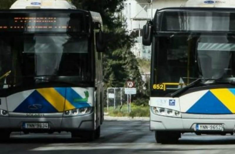 ΟΑΣΑ: Τι αλλάζει στα δρομολόγια;