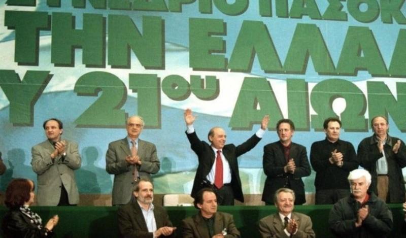 Ο πιο...καλτ υποψήφιος έρχεται από το 1996! (Βίντεο)
